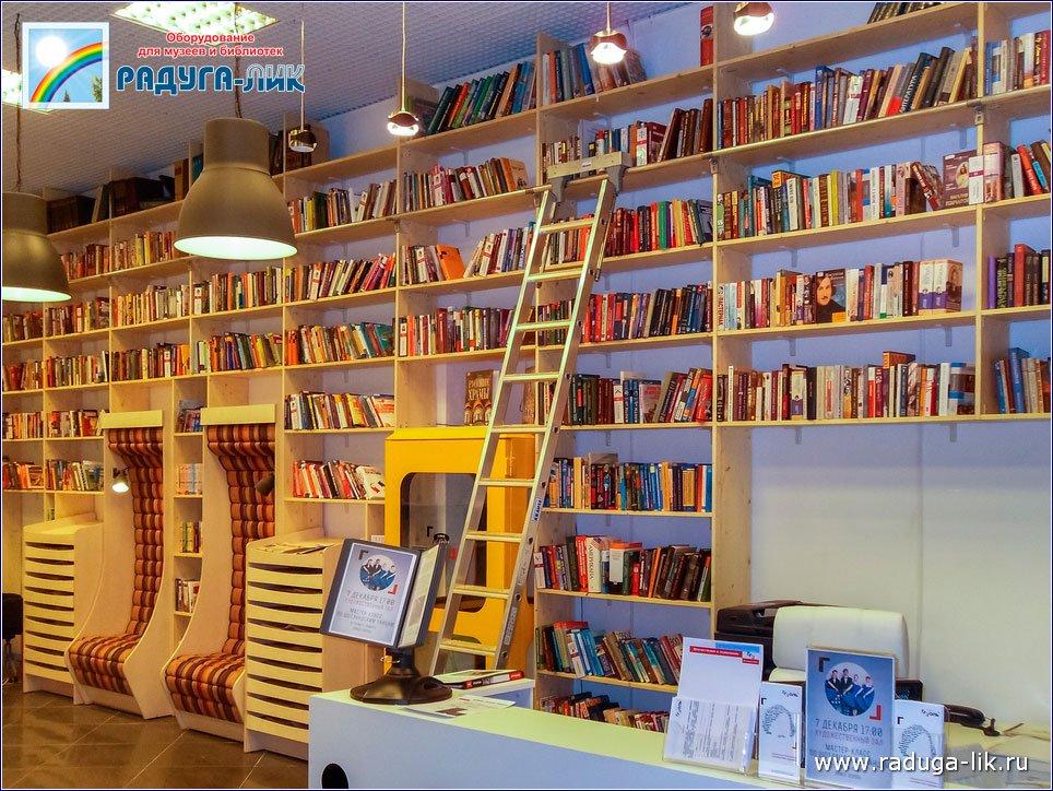 Стеллажи для книг.
