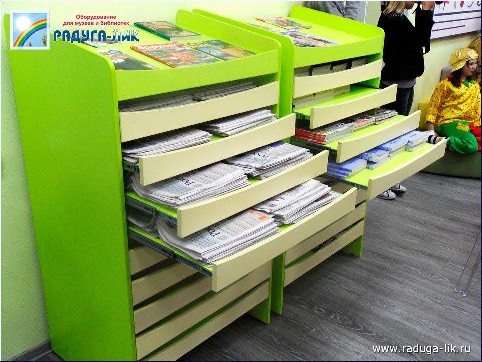 Стойка шкаф для хранения газет и журналов.
