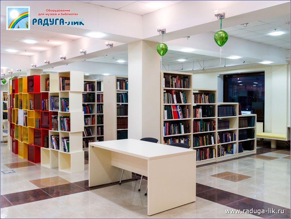 Столы для библиотеки.