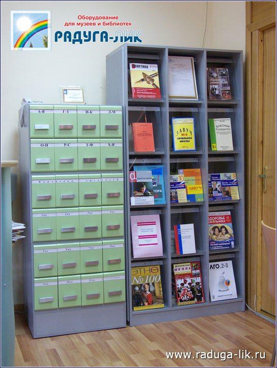 Шкафы формулярные - мебель для библиотек.