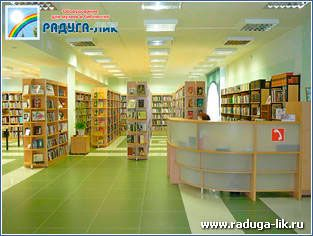 Библиотечная кафедра серии «Люкс»