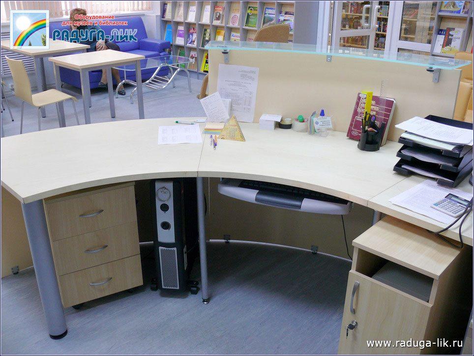 Компьютерная угловая библиотечная кафедра.