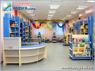 Кафедры для детских библиотек