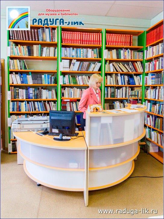 Полукруглая библиотечная кафедра.