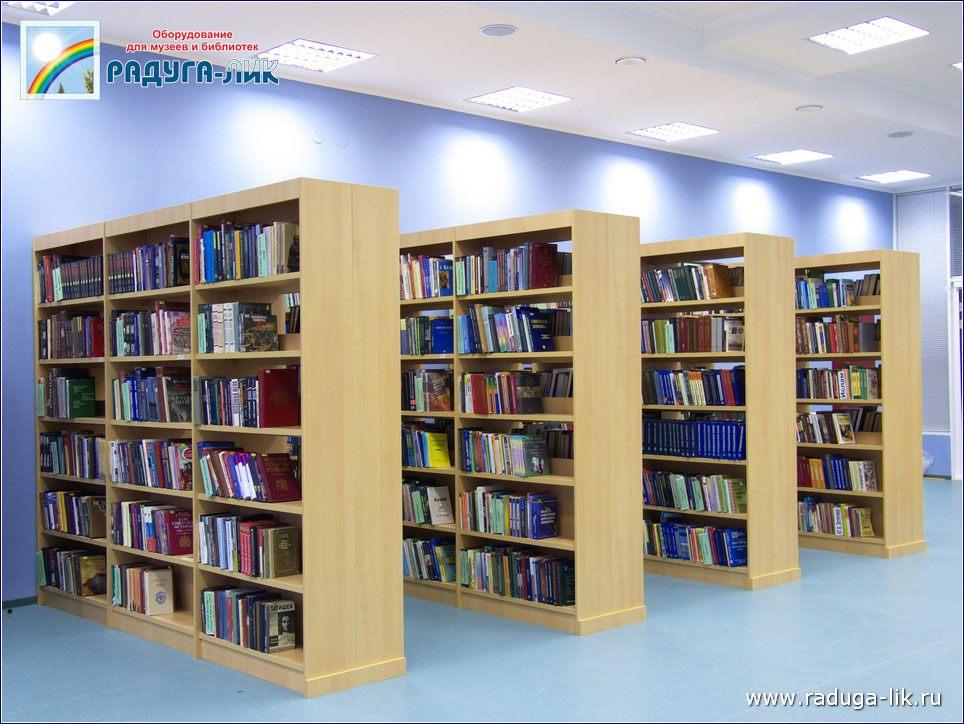 Двухсторонние библиотечные стеллажи.