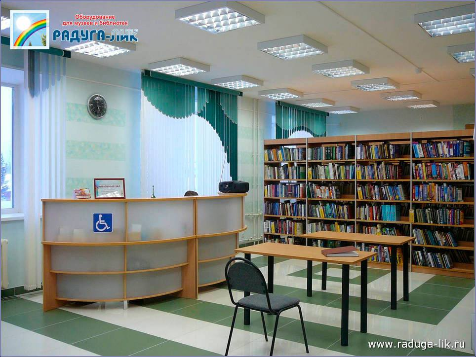 Библиотечная кафедра с оргстеклом.
