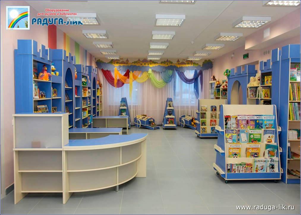 фото библиотек детских