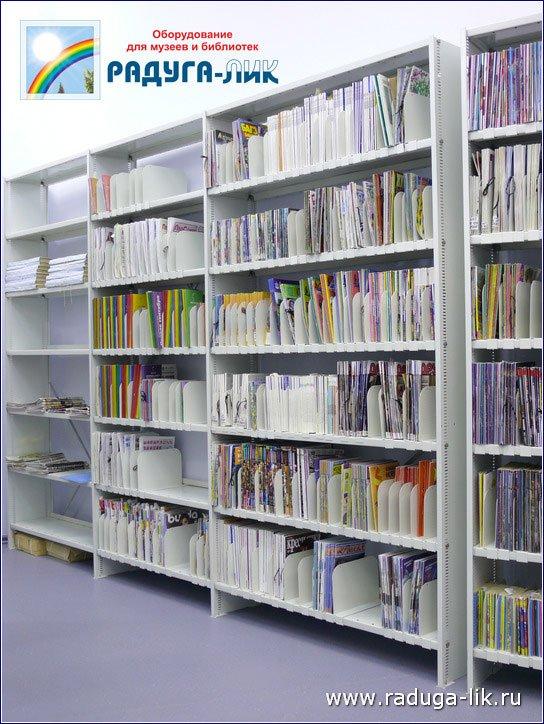 Полочные разделители своими руками для библиотеки