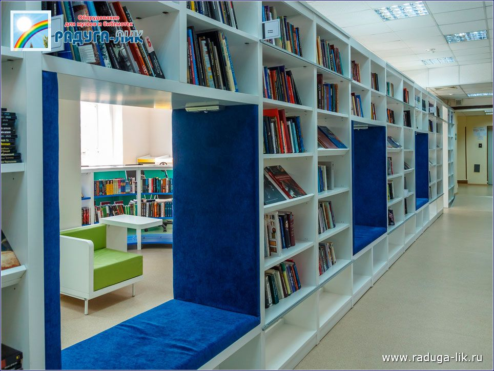 Стеллаж библиотечный.