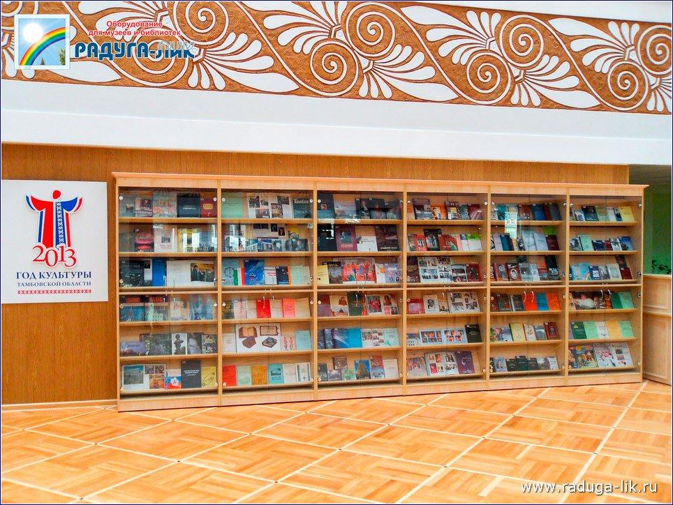все выставочные витрины для библиотеки фото лазер год экономия