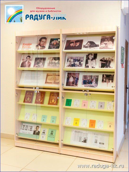 живет своей витрины металлические для книг библиотеки фото августе решили