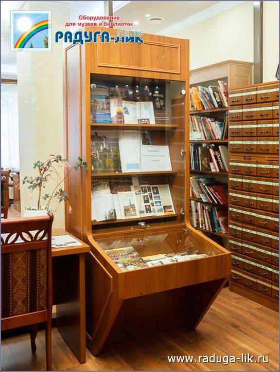 фотографии выставочные витрины для библиотеки фото мантет фото