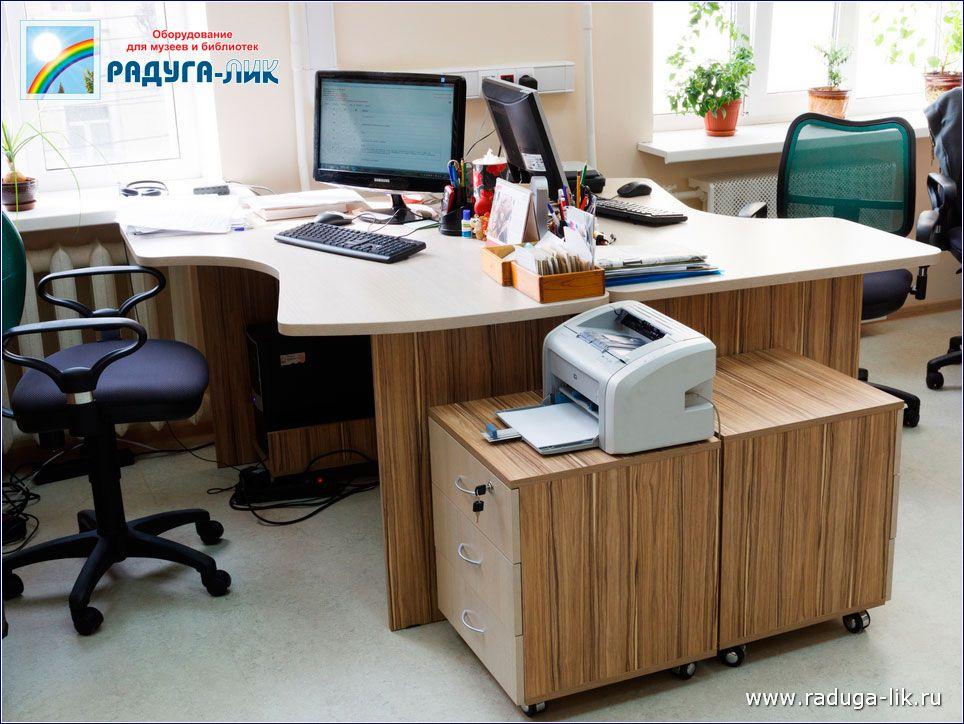 Столы рабочие для библиотекаря, угловые столы.