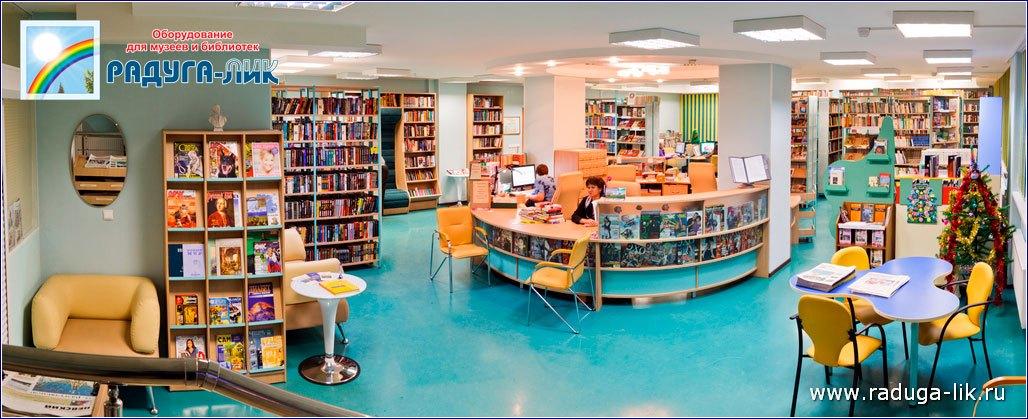 Современная библиотека. мебель для библиотеки..