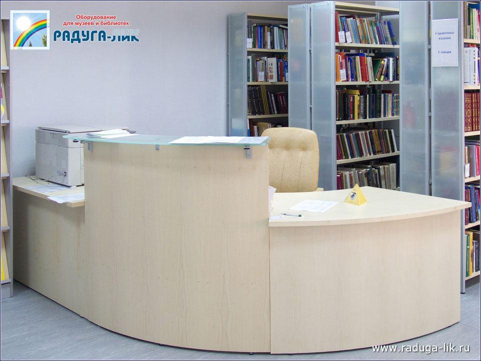 Современная библиотечная мебель и оформление библиотеках и к.