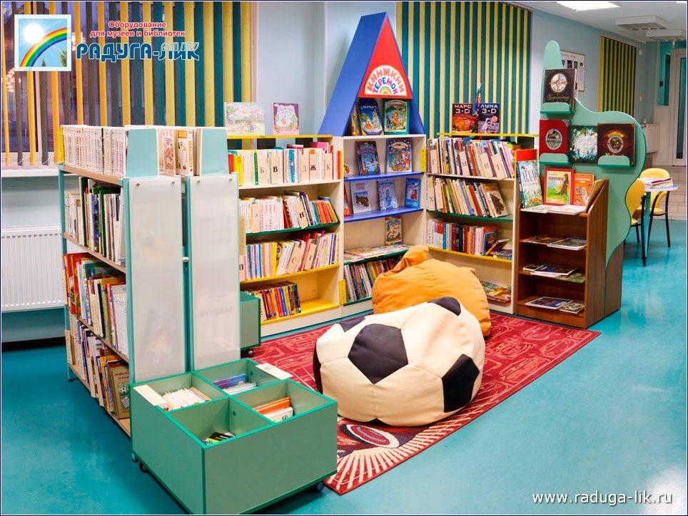Мебель для детской библиотеки.