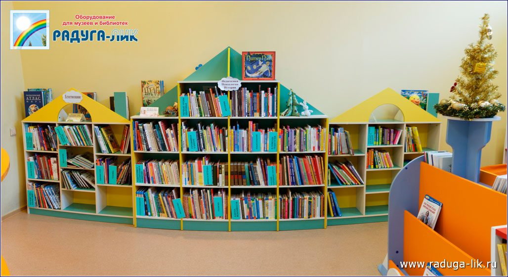 Мир школьных библиотек тольятти: апреля 2013.