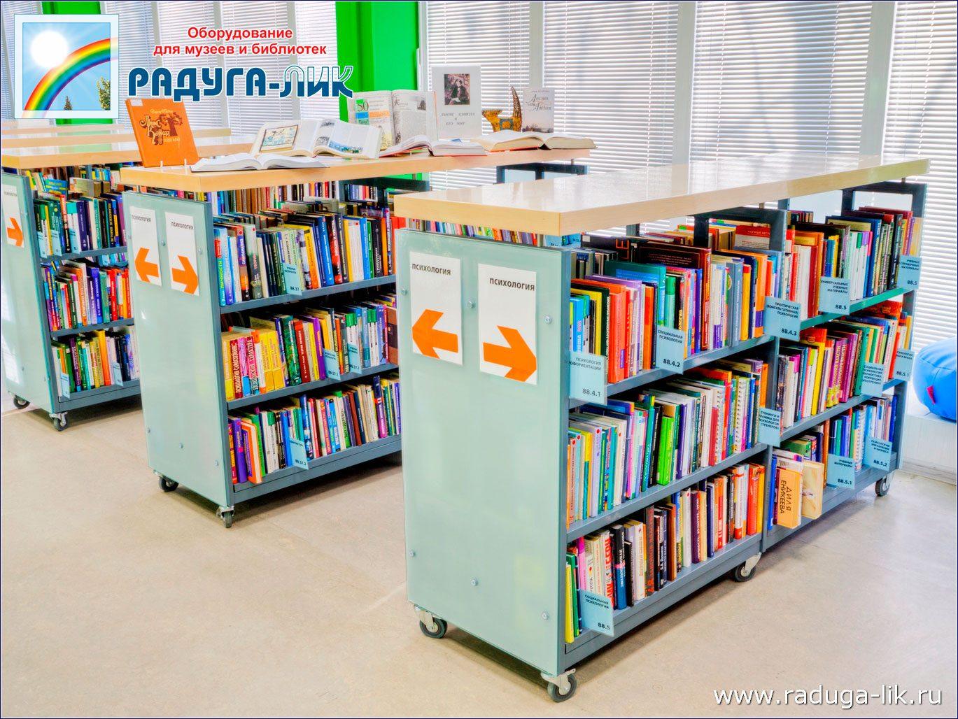 Разделители для книг в библиотеке скачать